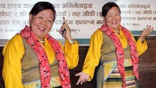 Dolma Ko Mitho Geet