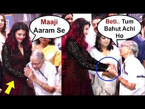 Aishwarya Rai Sweet Gesture Towards An Elderly Lady At IMC Ladies Wing Event