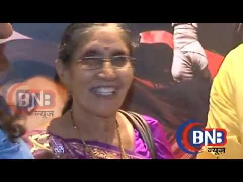 PM Narendra Modi's Wife Jashodaben Modi Spotted At Launching Of Film Yeh Kaisi Hai Aashiqui