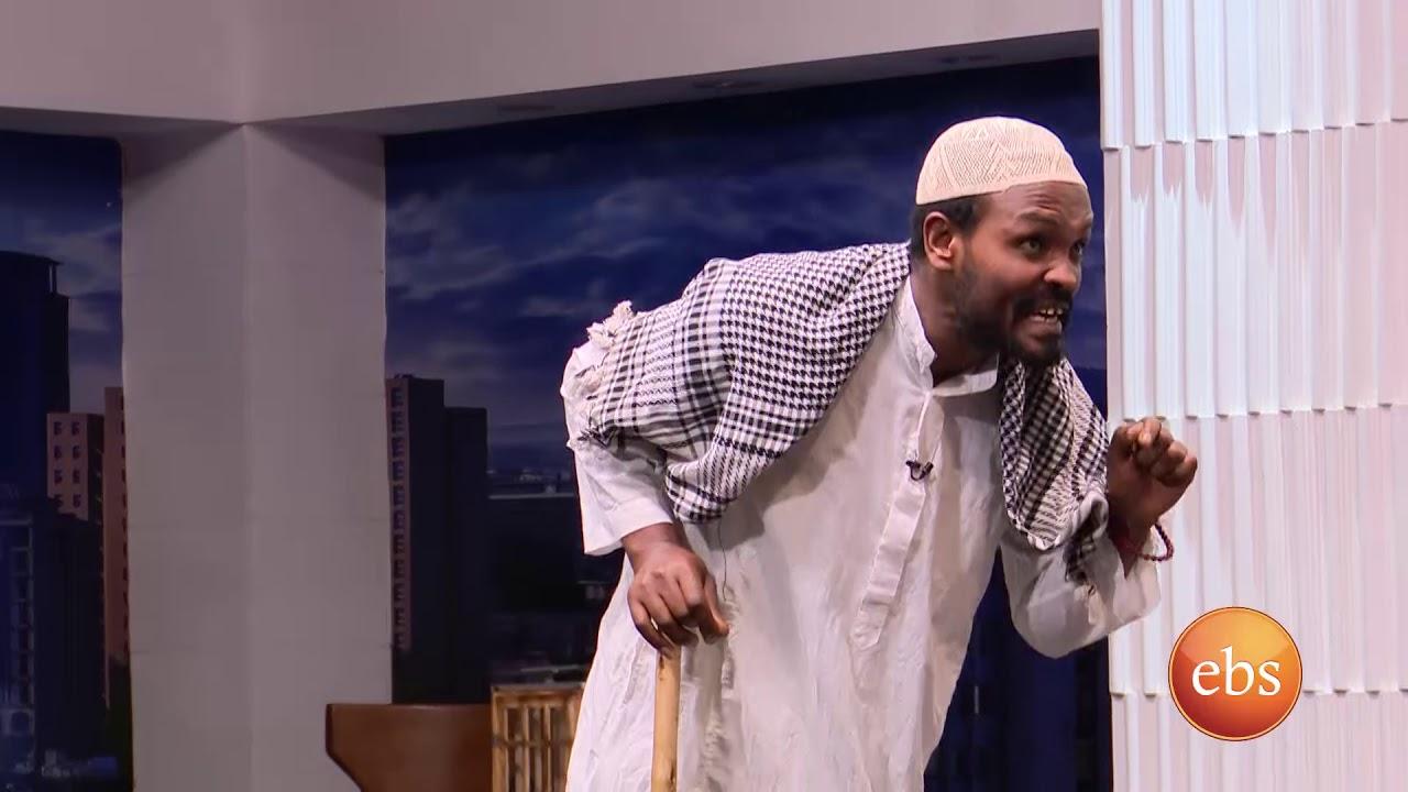ቅንጭብ የእስልምና ቴአትር ከሀገሬ ቴአትር አዘጋጆች ከእሁድን በኢቢኤስ/Ehuden Be EBS Arefa 2011 Short Theater