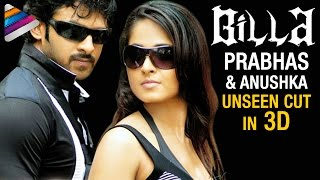Prabhas & Anushka Unseen Cut in 3D | BILLA Latest Hindi Movie | Baahubali 2 Pair | Telugu Filmnagar
