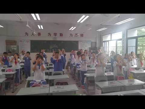 Black In Shenzhen China: Students In China do eye exercises everyday.