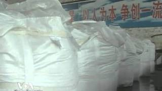 Редкоземельные металлы -- дефицитный товар(, 2011-08-05T16:39:18.000Z)