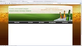 Как сделать красивый сайт самому в FrontPage 2003, а не заказывать и не платить деньги?