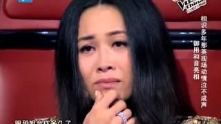 中国好声音-20120810(那英御用和音亮相那英现场泣不成声-5)