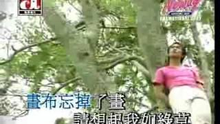 陳奕迅 當這地球沒有花[KTV]