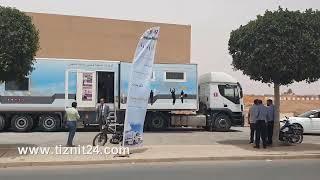قافلة إنطلاقة لمواكبة حاملي المشاريع تجول إقليم تيزنيت