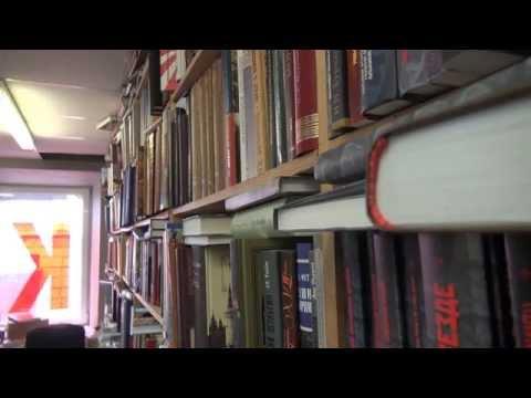 Независимые книжные магазины в Москве