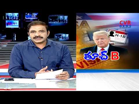 తూచ్ B | US H-1B Visa Issue Explained | Letter Regarding H1B Visa Delay | Trump | CVR NEWS