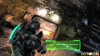 Dead Space 3 Gameplay INTRO [ITA]