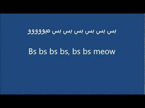 Galob Galob Mohammed Salem قلب قلب lyric video