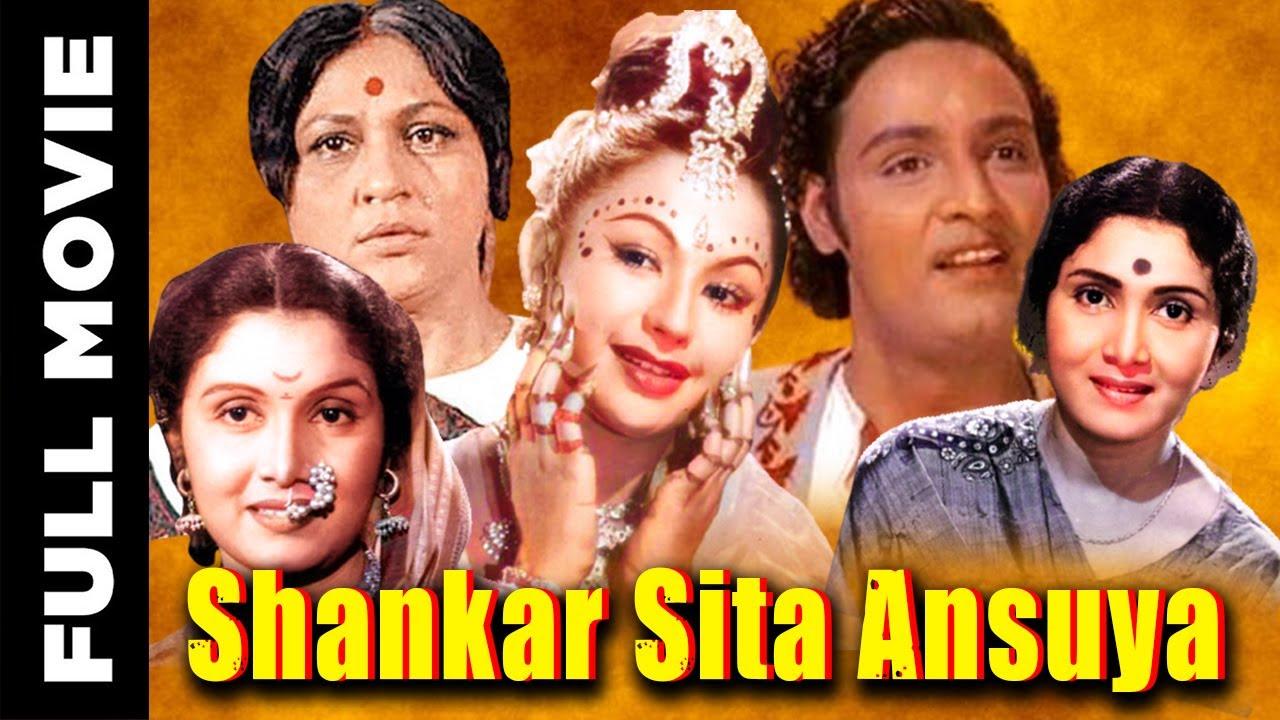 Shankar Sita Ansuya (1965) | शंकर सीता अनसूया | Mahipal, Nirupa Roy