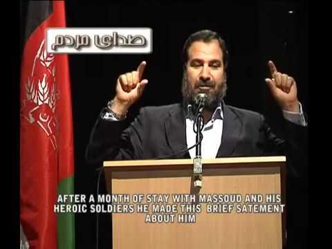 Abdullah Anas Part1 at 7th Anniversary of Ahmad Shah Massoud   YouTube
