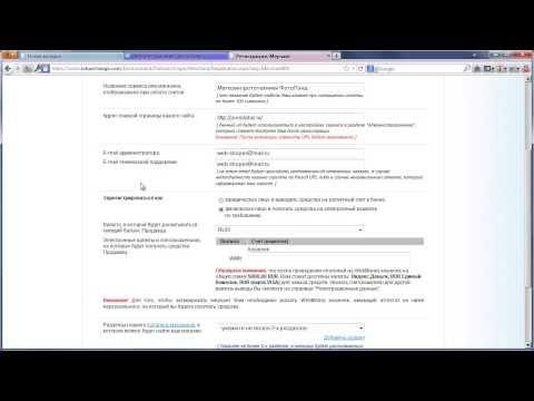 Подключение к Битриксу платежной системы ROBOKASSA