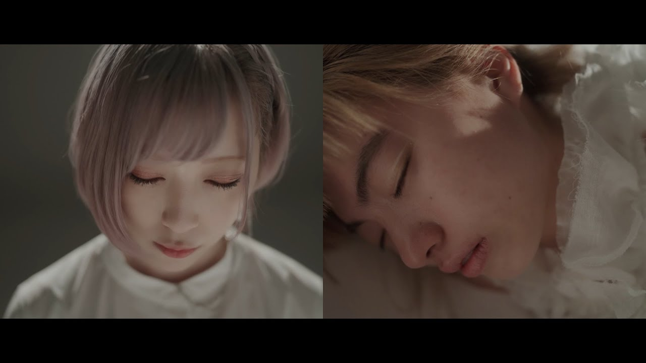 Download ReoNa 『まっさら』-Music Video-
