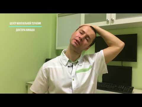 ПИР  трапециевидной мышцы