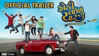 Fodi Laishu Yaar | Official Trailer | 2017 Gujarati Film | Aastha Film Production | Red Ribbon