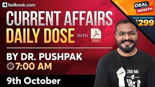 Current Affairs Today | 9 October Current Affairs 2020 | Current Affairs for RRB NTPC