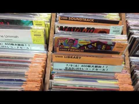 The Vinyl Guide - Disk Union, MASSIVE Record Shop, Shibuya Tokyo Japan Pt 1 Soul, Funk, Blues, Jazz