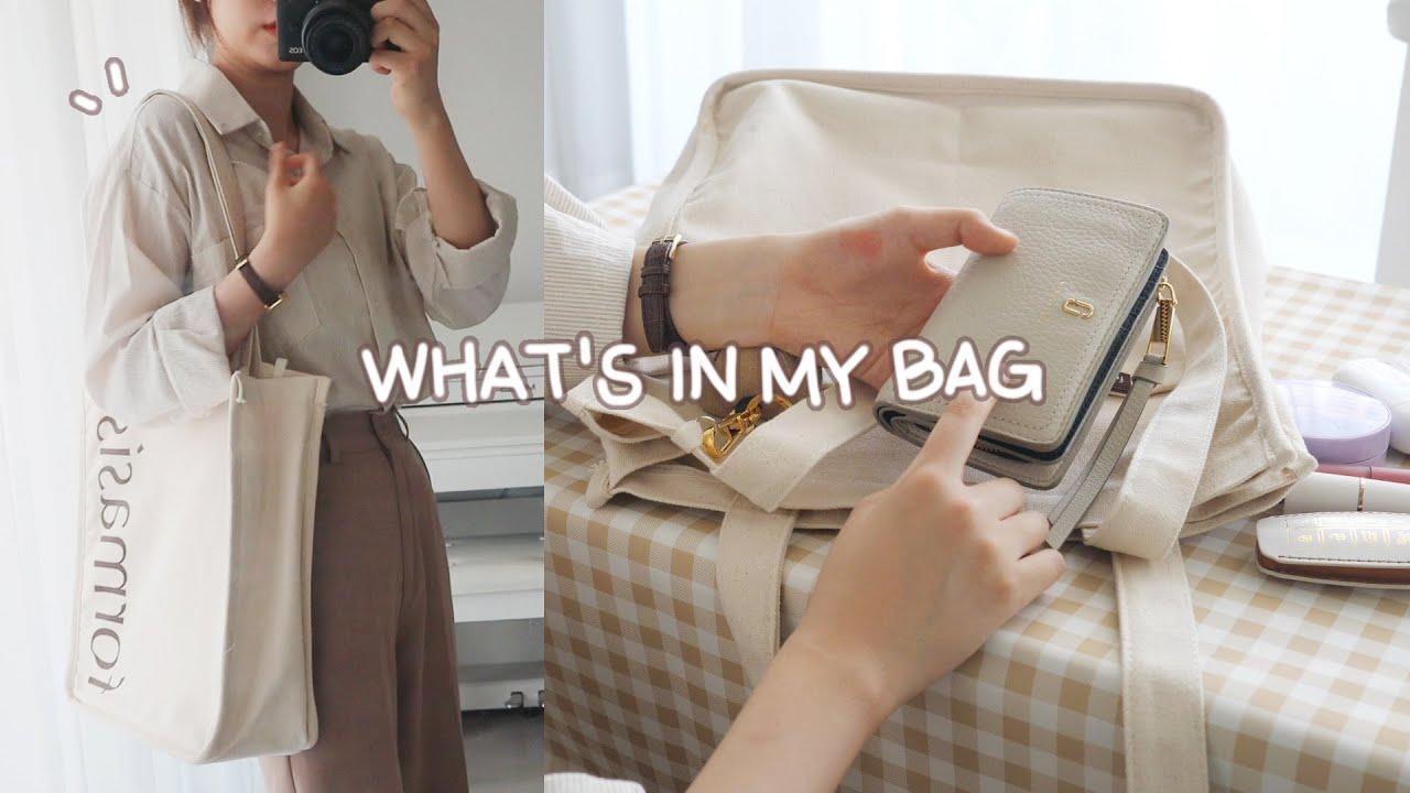 (SUB) 나의 첫 왓츠인마이백🌼내가 만든 에코백 속 꿀템들🤎 WHAT'S IN MY BAG