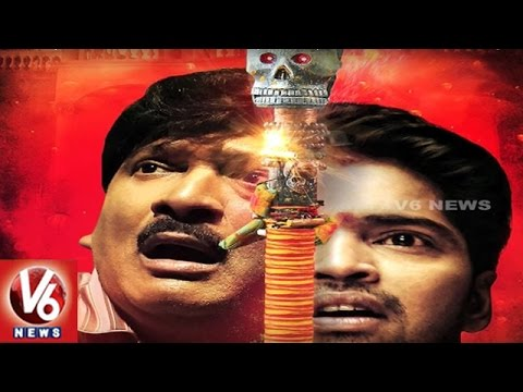 Intlo Deyyam Nakem Bhayam Movie Release On...