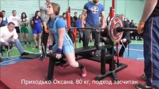 Жим лежа (PL) женщины все подходы. Кубок Киева 2015 (UPC)