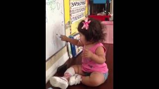 15 month old using writing board
