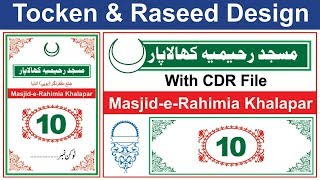 Tocken and Raseed Design in CorelDraw