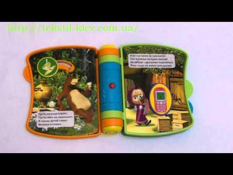 Обучающая книга Joy Toy Магнитная доска Н13863-1