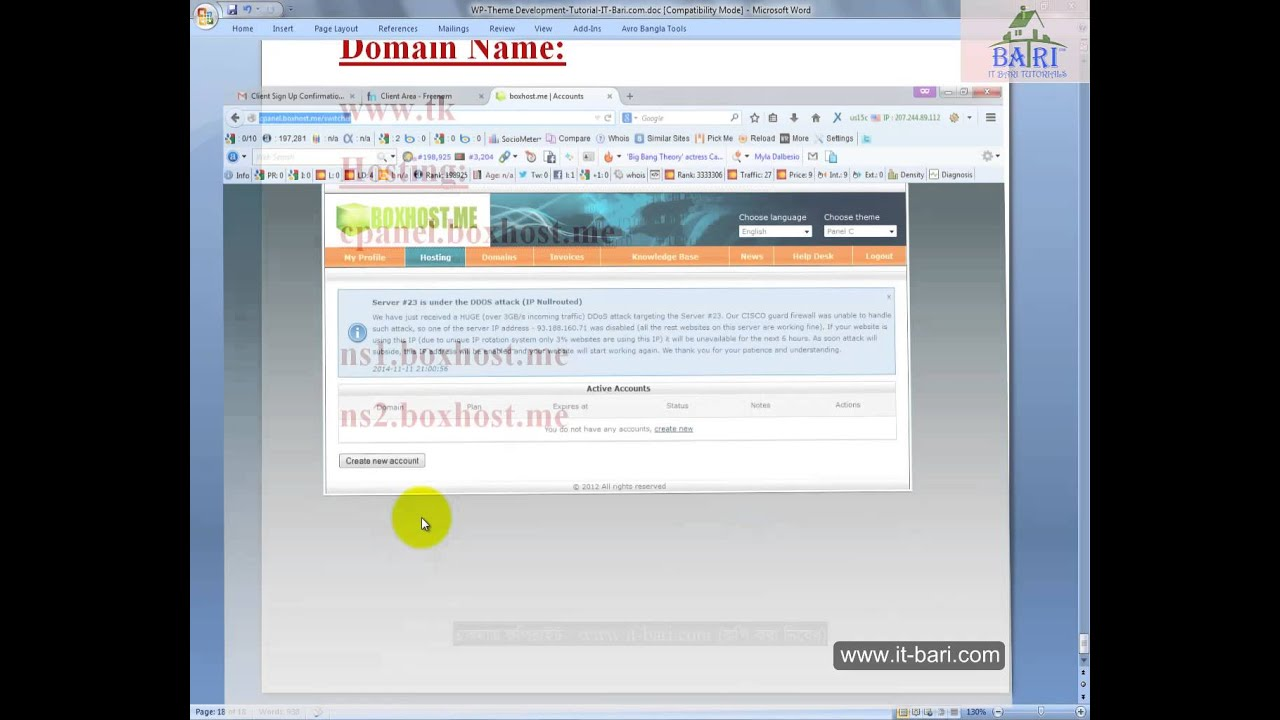 How To Make Free Website With Free Domain and Hosting   (Bangla Tutorial)- Part- 4