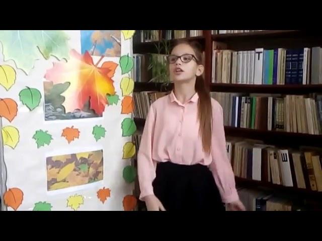 Изображение предпросмотра прочтения – АнгелинаCкачкова читает произведение «Листья» Ф.И.Тютчева