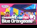 [Show Champion] 투모로우바이투게더 - 블루 오렌지에이드 (TOMORROW X TOGETHER - Blue Orangeade) L EP.307