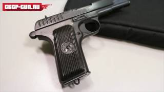 Охолощенный пистолет ТТ СХП Молот Армз