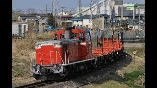 八戸臨海鉄道 DD16形+チキ6000形16レ(チキ返空) 北沼~八戸貨物 2019年4月14日