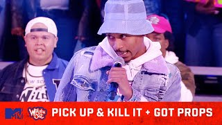 Bone Thugs-N-Harmony Juice Up Their Improv Skills 🔥 Wild 'N Out