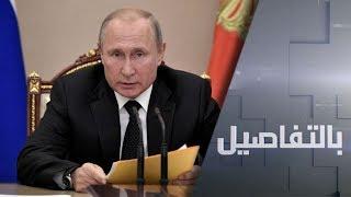 بوتين يأمر بالرد على الصاروخ الأمريكي
