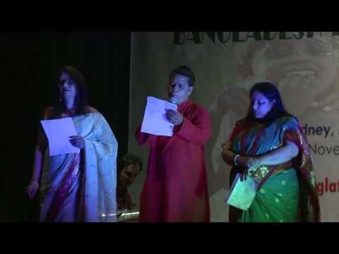 Australia - Bangladesh Tourism cultural night 2013