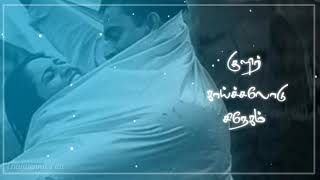 Aadai mazhai varum athil song lyrics  Vaseegara song | Minnale movie | Whatsapp status