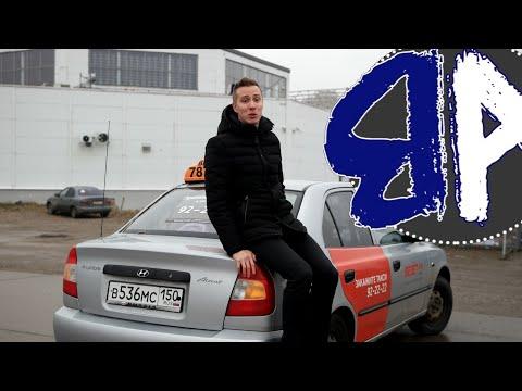 обзор и тест Hyundai Accent с пробегом 350 000 км после такси, он еще жив?