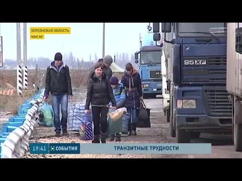 На границе с оккупированным Крымом скопление автоперевозчиков