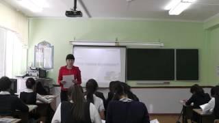 Урок в 7 классе по теме Что такое функция Шайхрамова А Т