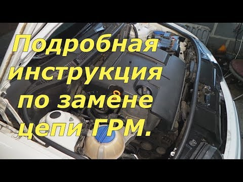Фото к видео: Fabia 1,2 BME замена цепи ГРМ Detailed instructions for replacing the chain