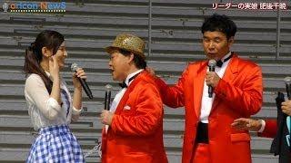 お笑いトリオ・ダチョウ倶楽部が17日、ダイバーシティー東京プラザで行...