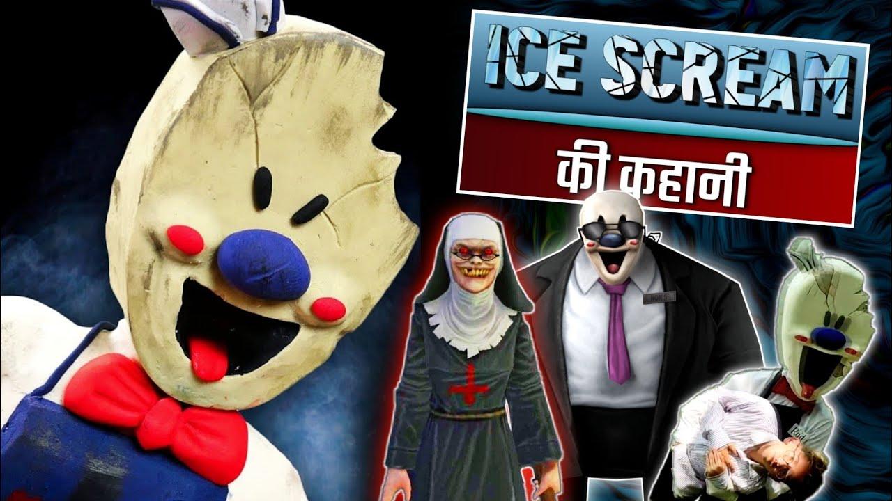 Ice Scream - क्या ROD की माँ EVIL NUN है?| Full Horror Story of ICE SCREAM|  Scary Rupak |