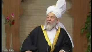 Tabligh (Urdu)