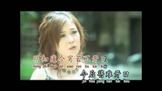 [Jess 陳芯琳] 告诉你爱的时候 -- Jess 陳芯琳 Vol. 2 (Official MV)