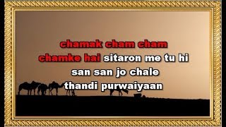 Chamak Cham Cham - Karaoke - K. J. Yesudas