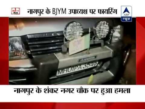 Nagpur: Youth BJP leader shot outside Shankar Nagar garden