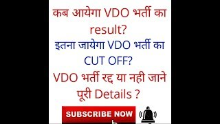 UP Vdo cut off