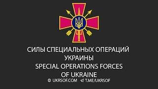 Скачать Бій 3 го полку ССО в Донецькому аеропорту